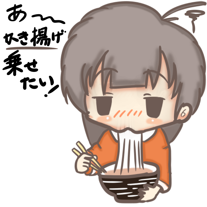 天ぷら屋さんみたいな丸いかき揚げを簡単に作る方法