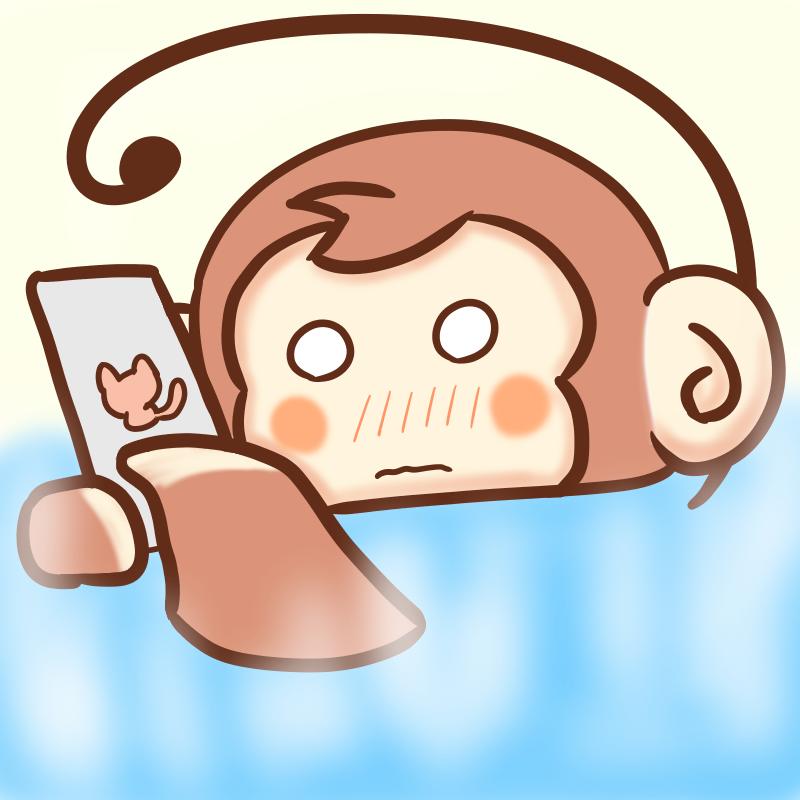 改訂版!お風呂でスマホをいじるサル(茫然)