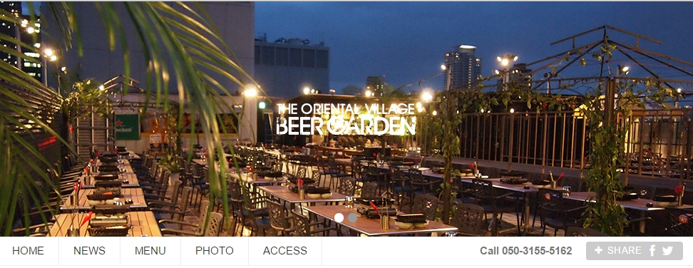 THE ORIENTAL VILLAGE BEER GARDEN