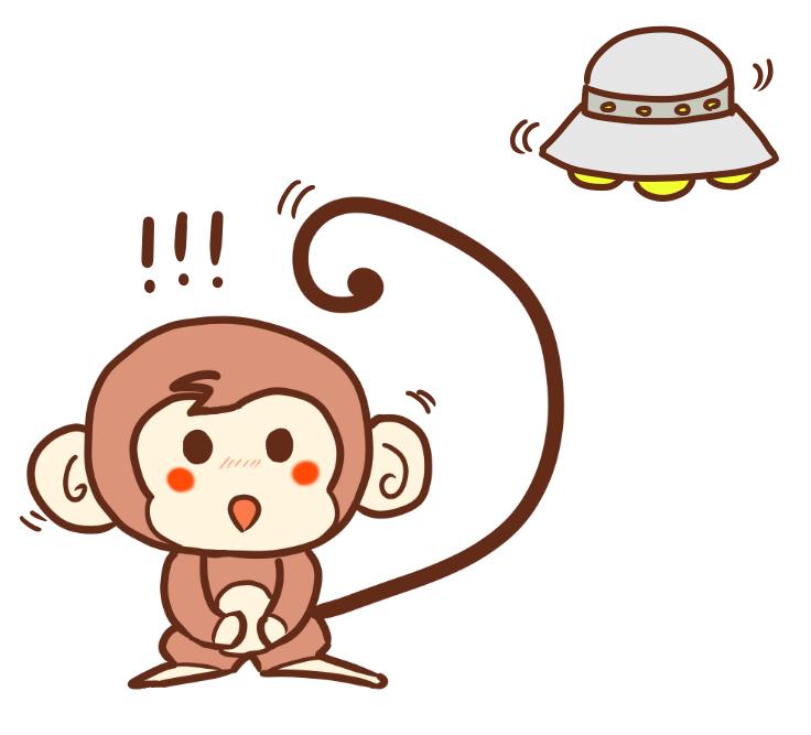 UFOを見つけてしまったサル