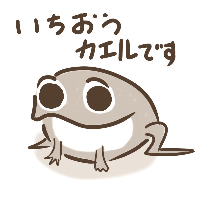 【速報】ど根性ガエル実写ドラマ化決定!放送は日テレで7月より