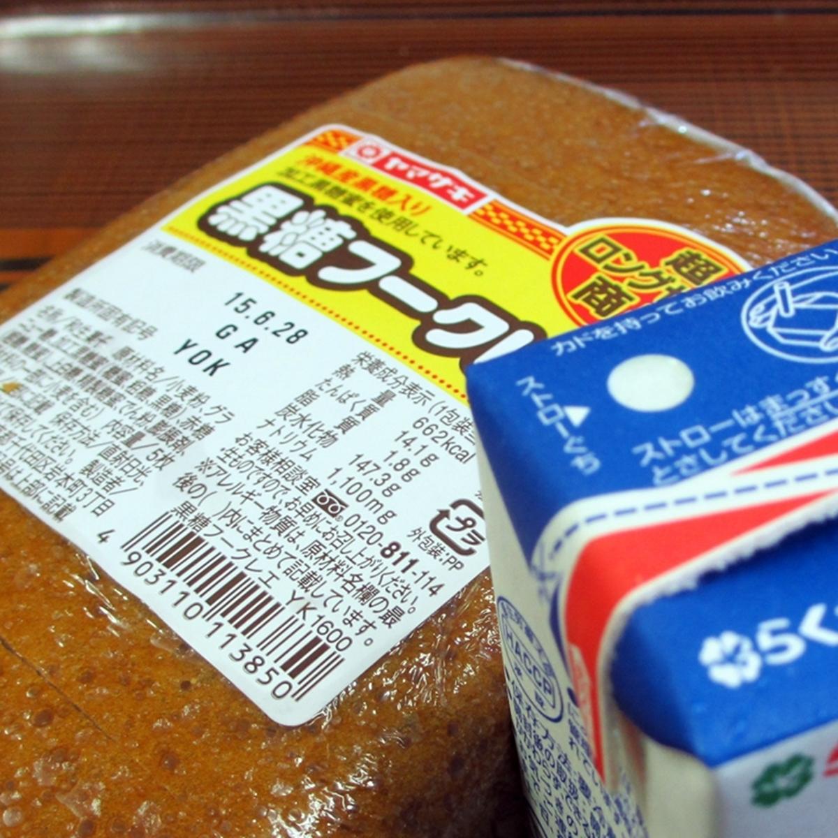 ヤマザキ黒糖フークレエ (1)