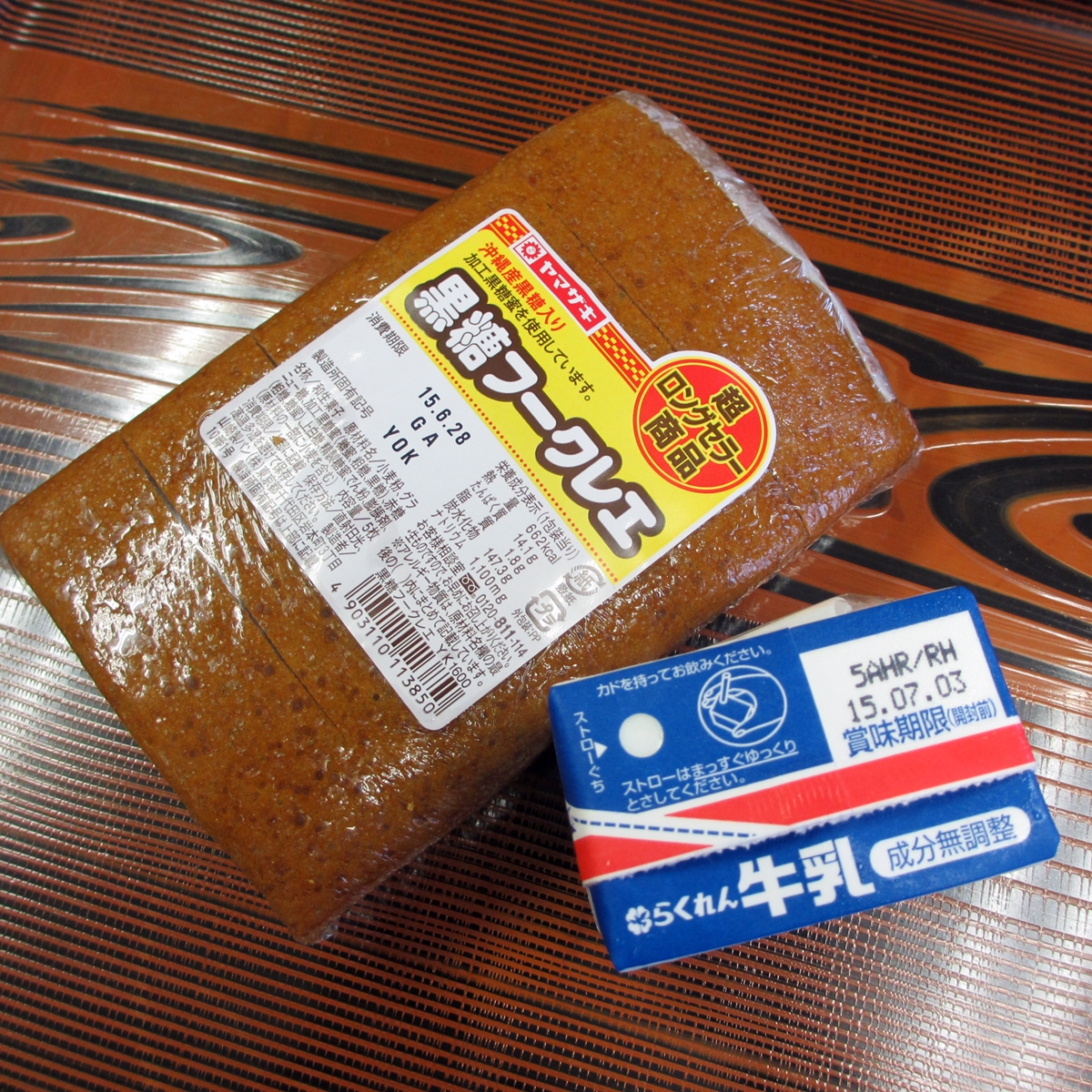 ヤマザキ黒糖フークレエ (2)